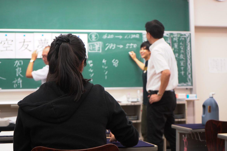 Doshisha Kori High School